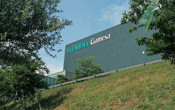 Postularse en Siemens Gamesa